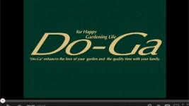 草焼バーナーの使い方動画
