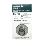 草焼バーナー交換用パッキン(Oリング)セット KY-15