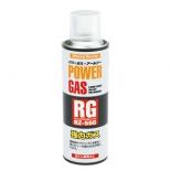 パワーガスRG RZ-550