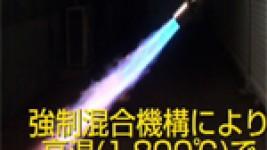 スーパーライナーRE-7のPRビデオを掲載しました。