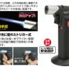 新製品「スポットフレーム プロ RZ-511CR」の紹介ページを掲載しました。