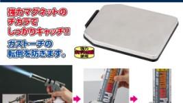 新製品「スラビライザーマグネット RZ-406」の紹介ページを掲載しました。