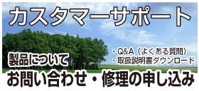 コンチネンタル・ディバイド・トレイル実況中継