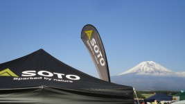 アウトドアイベント「GO OUT CAMP vol.10」(10/3・4・5 静岡県富士宮市ふもとっぱらキャンプ場)に出展します。