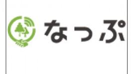 キャンプ場検索・予約サイト「なっぷ」にて SOTO 協賛キャンペーン実施中!