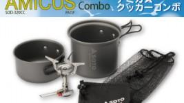新製品 「アミカス クッカーコンボ SOD-320CC」のページを掲載しました。