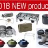 2018年新製品紹介ページを掲載しました。