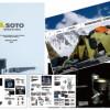 2018年版 SOTOアウトドア 電子カタログを掲載しました。