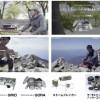 SOTO新製品 4種のインプレッションビデオを掲載しました。