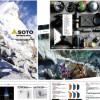 2019年版 SOTOアウトドアカタログ電子版を掲載しました。