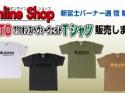 SOTO  7.1オンス ヘヴィーウエイトTシャツを販売します。