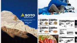 2021年版 SOTOアウトドア電子カタログを掲載しました。