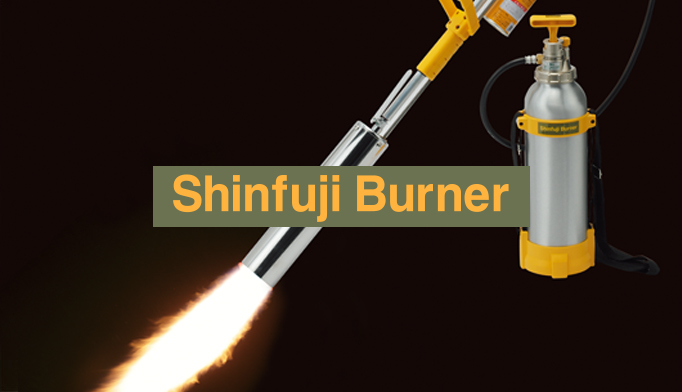 Shinfuji Burner