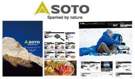 2021SOTO電子カタログ